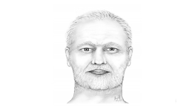 Peoria County Sheriff's Office wants help in identifying unknown male